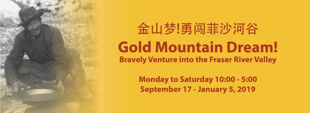 GMDBanner 1024x374 Gold Mountain Dream!