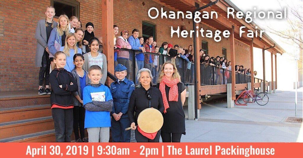 HeritageFair 1200x628 1024x536 Okanagan Regional Heritage Fair
