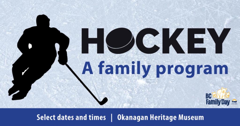 Hockey Fam 1024x536 Hockey: A Family Program