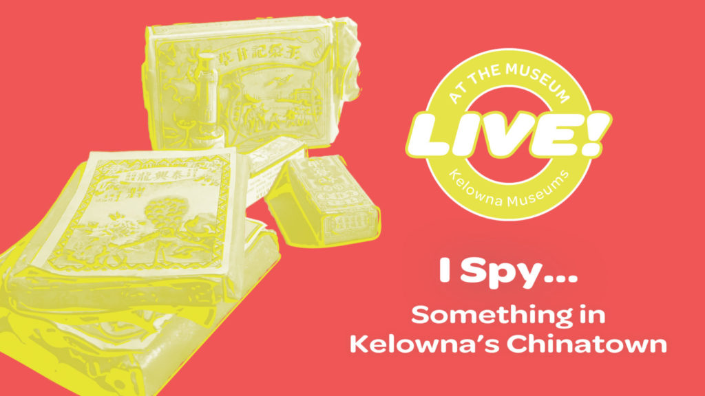 Kelowna Chinatown Event Image 1024x576 I Spy... Something in Kelownas Chinatown