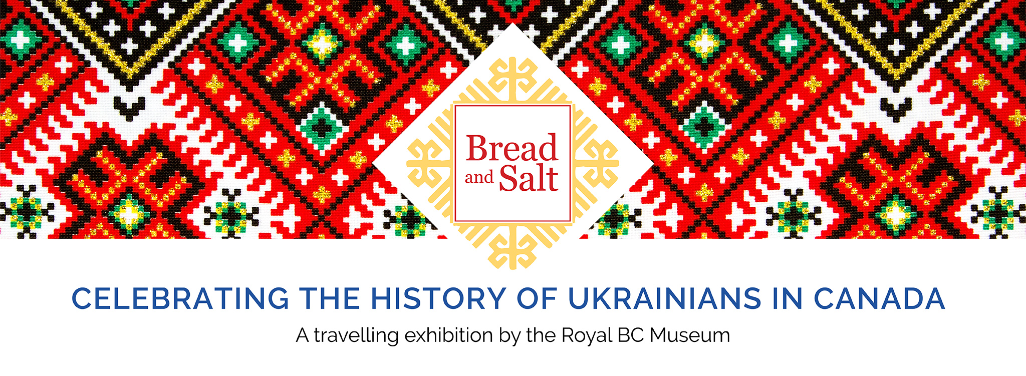 Kelowna Museums Exhibits BreadSalt Internal Event Image 2048x751 Home
