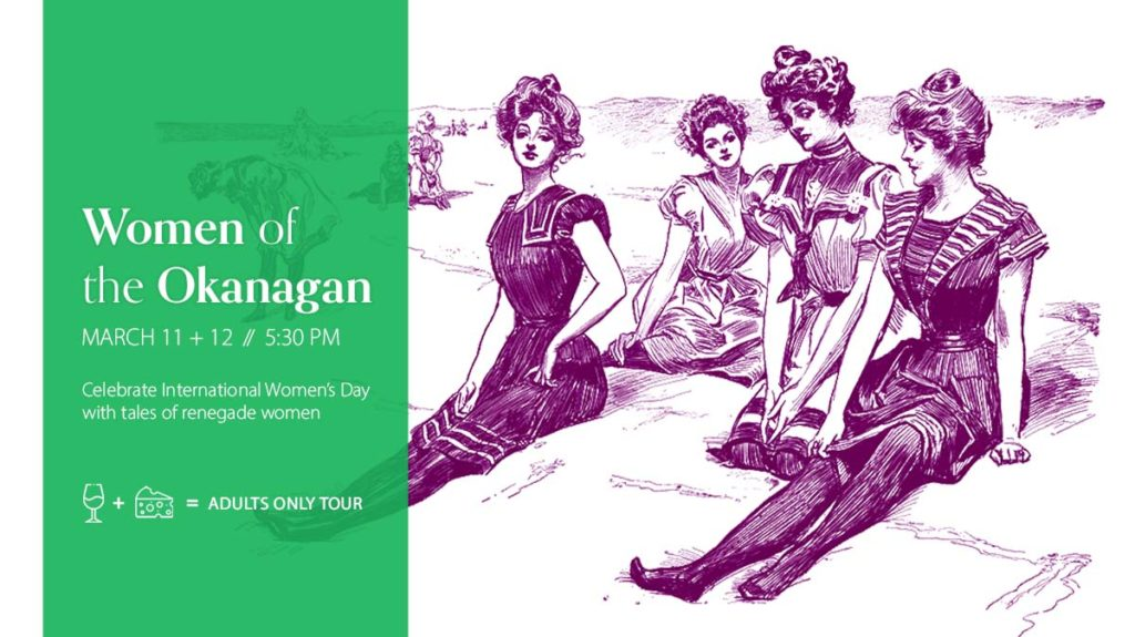 Okanagan Women adult tour Facebook cover 1024x575 Women of the Okanagan   19+ International Women's Day Tour