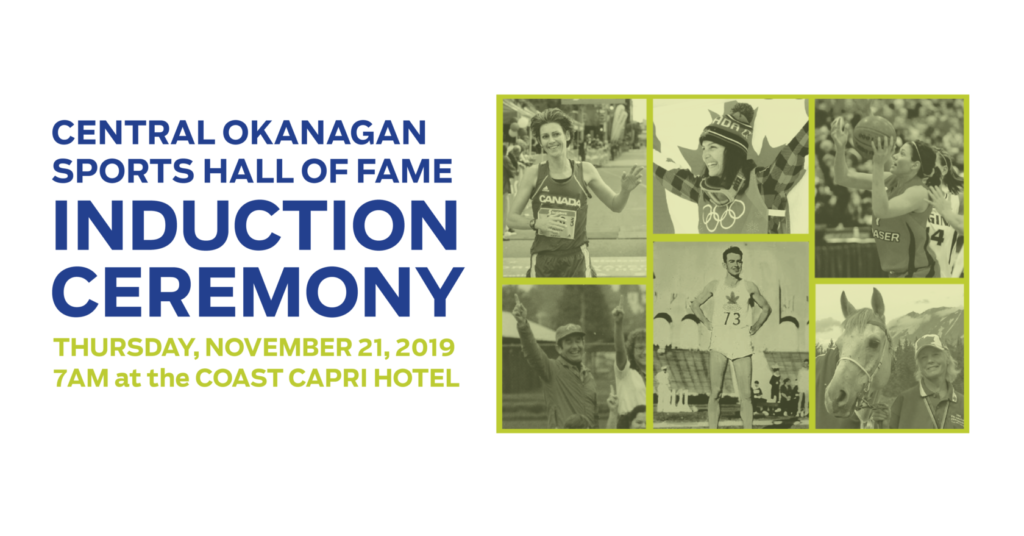 event banner lime green COSHoF bfast 2019 1024x536 Central Okanagan Sports Hall of Fame Induction Ceremony